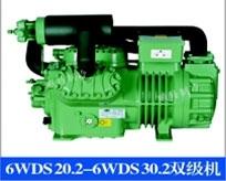 福清6WDS20.2-6WDS 30.2雙級機
