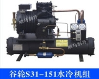 谷輪S31-151水冷機組