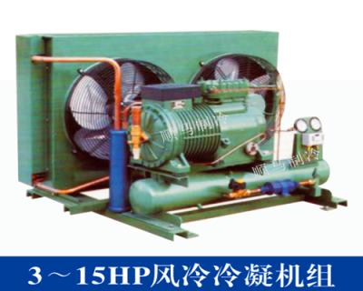 3~15HP風冷冷凝機組
