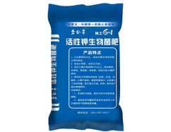 张掖活性钾生物菌肥