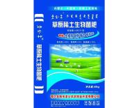 咸宁草原稀土生物菌肥