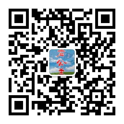 威尼斯国际平台app