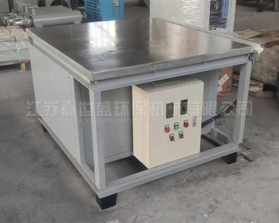 铝材电加热平台