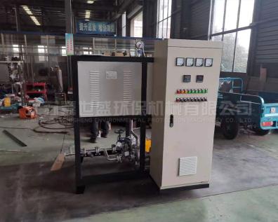导热油炉生产厂家