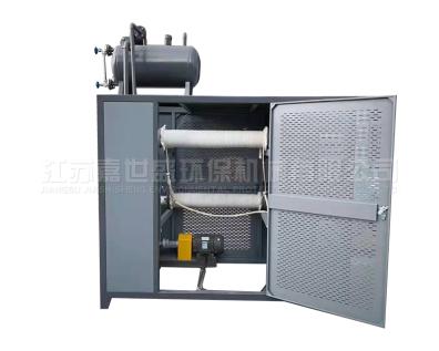 电磁加热炉