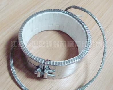 陶瓷加熱圈廠家