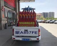 鄂爾多斯電子禮炮銷售