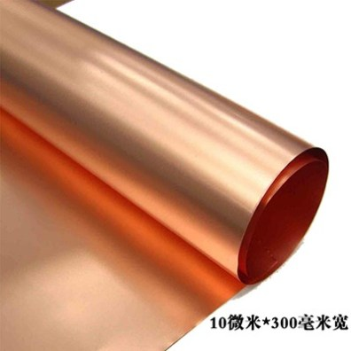 高延展电解铜箔