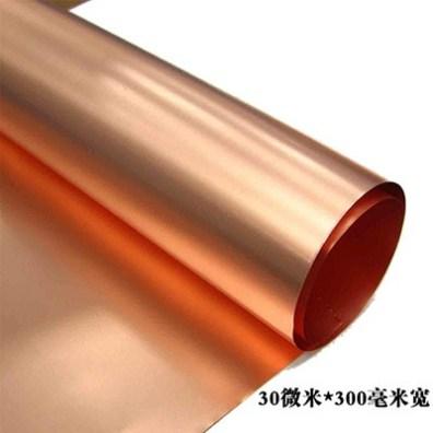 锂电电解铜箔