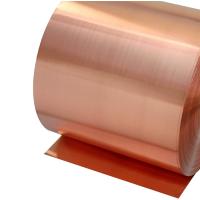 無氧性壓延銅箔