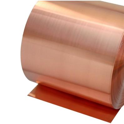 锂电池电解铜箔