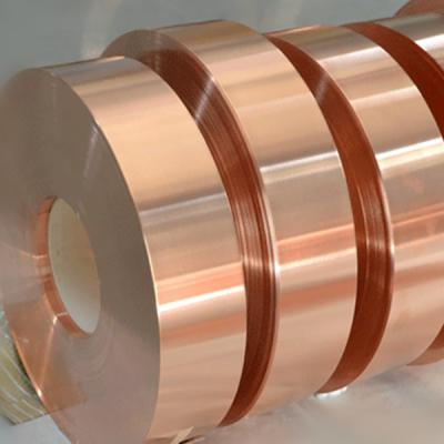 硬态电解铜箔