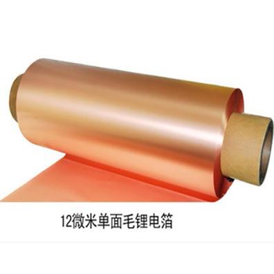 动力锂电铜箔