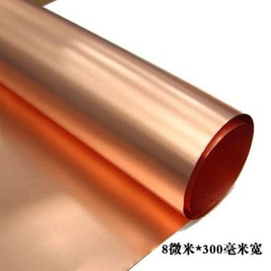 高抗拉电解铜箔