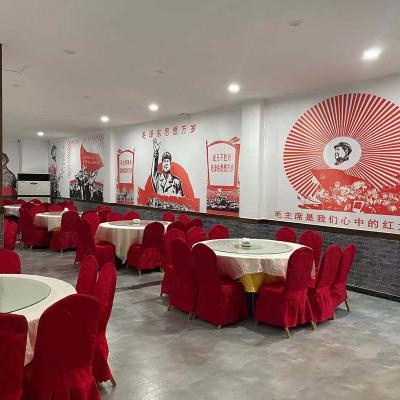 西柏坡餐廳劉偉