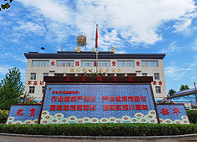 塔元莊教學基地
