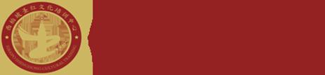西柏坡紅色教育培訓