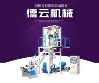 SJ-A50.55.60.650系列高低壓超薄吹膜機