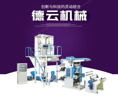 吹膜凸版印刷機連線機組
