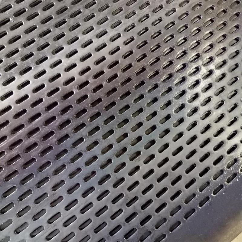 不銹鋼沖孔網