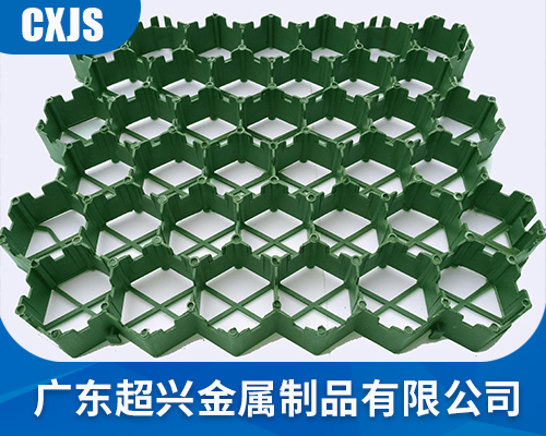 排水板綠化