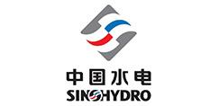浙江電力建設土建工程質量檢測中心有限公司