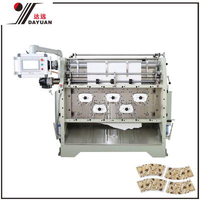 柔版印刷沖裁機CCY1080