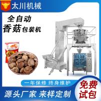 香菇包装机