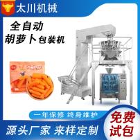 胡萝卜包装机