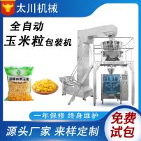 玉米粒包装机