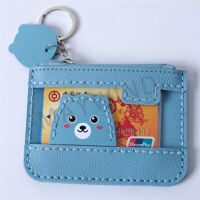手工缝制小熊卡包-蓝色