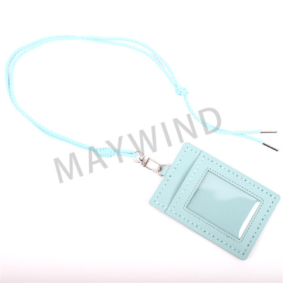 手工缝制长绳卡包-蓝色