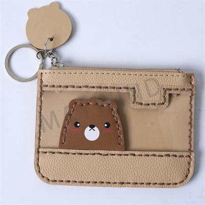 手工缝制小熊卡包-棕色
