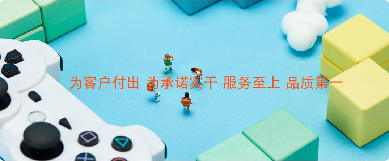 儿童手工玩具加盟