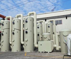 泰和PPH廢氣處理塔