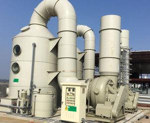 泰和PP廢氣處理塔廠家
