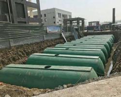 商砼整體式雨水收集系統
