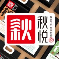 秋悅品牌-秋高氣爽·悅享稻香