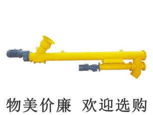 螺旋輸送機的三種類型