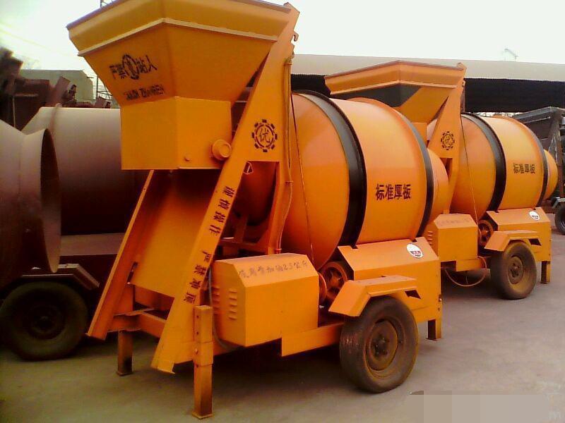 混凝土攪拌機,混凝土攪拌機廠家,煙臺混凝土攪拌機