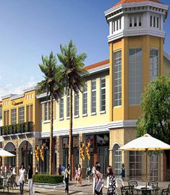 云南高黎貢國際旅游城