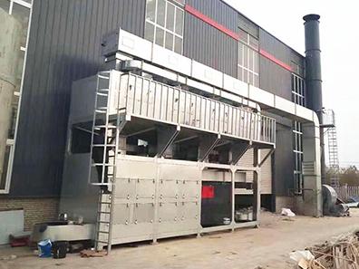 臨沂催化燃燒設備