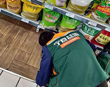 商場超市案例