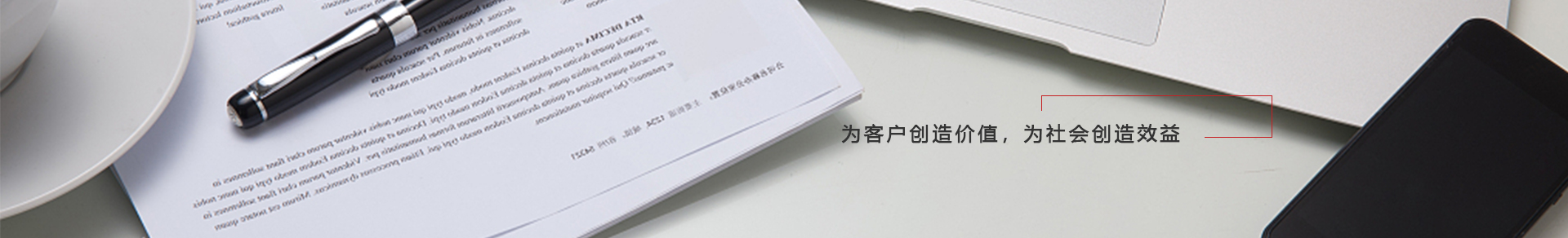 聯系banner