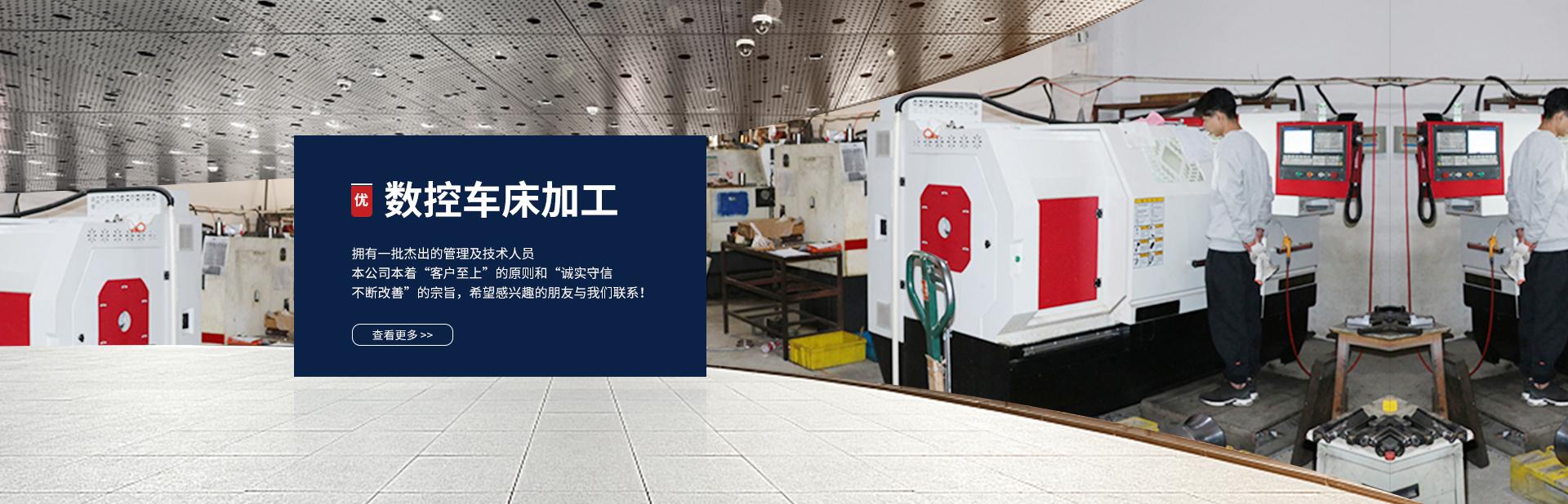 昆山數控車床加工,昆山cnc加工,昆山自動化零件加工