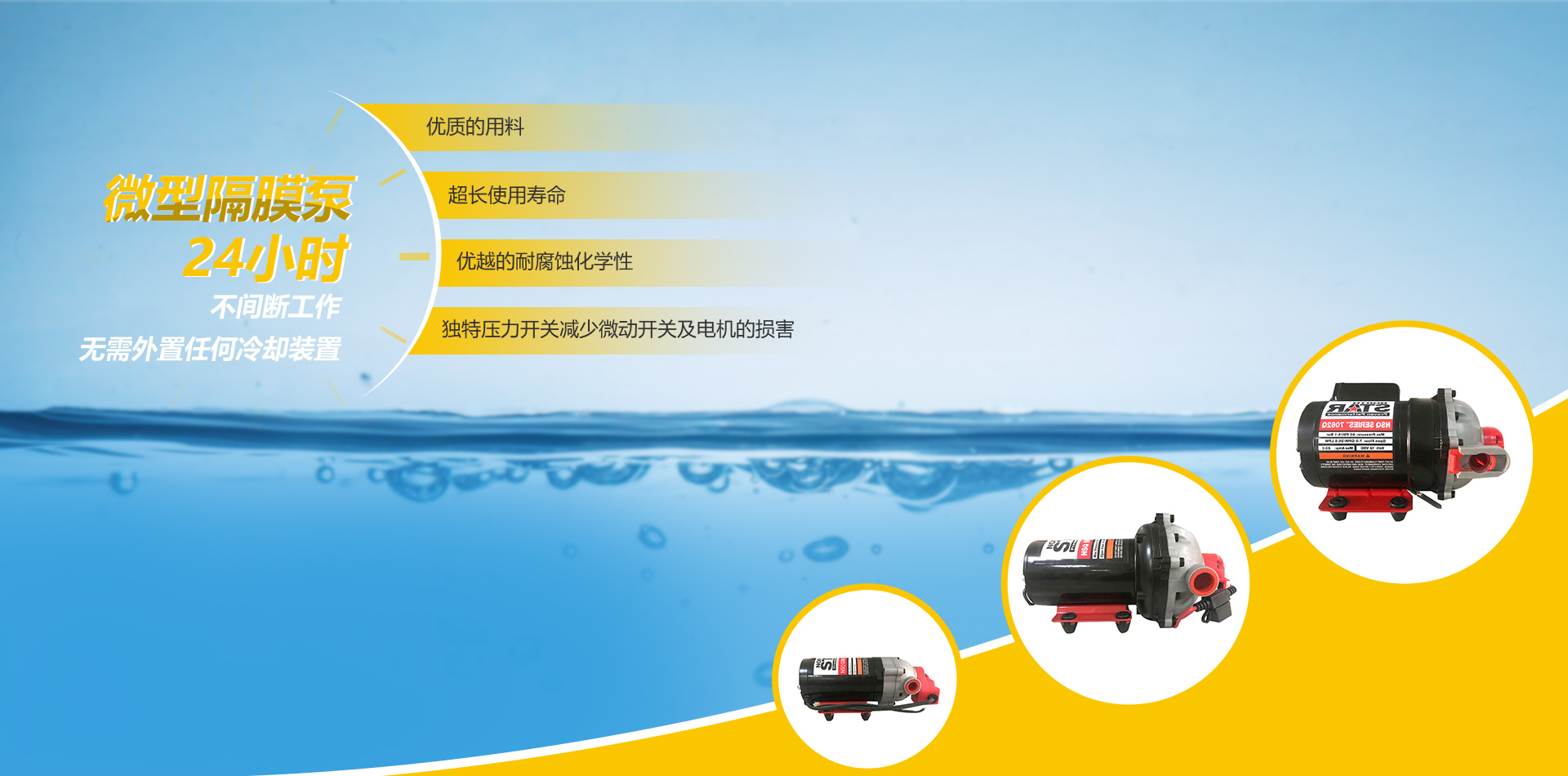 微型隔膜泵廠家