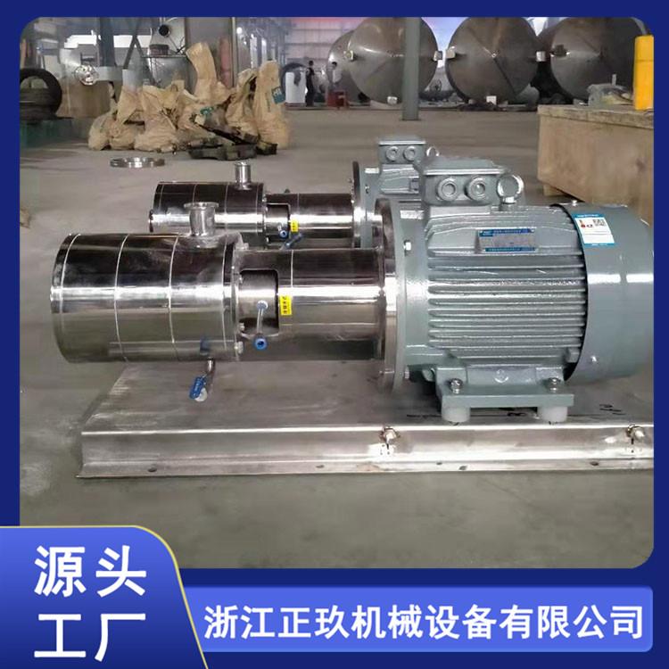 管線式乳化泵