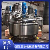 珠海電加熱發酵罐