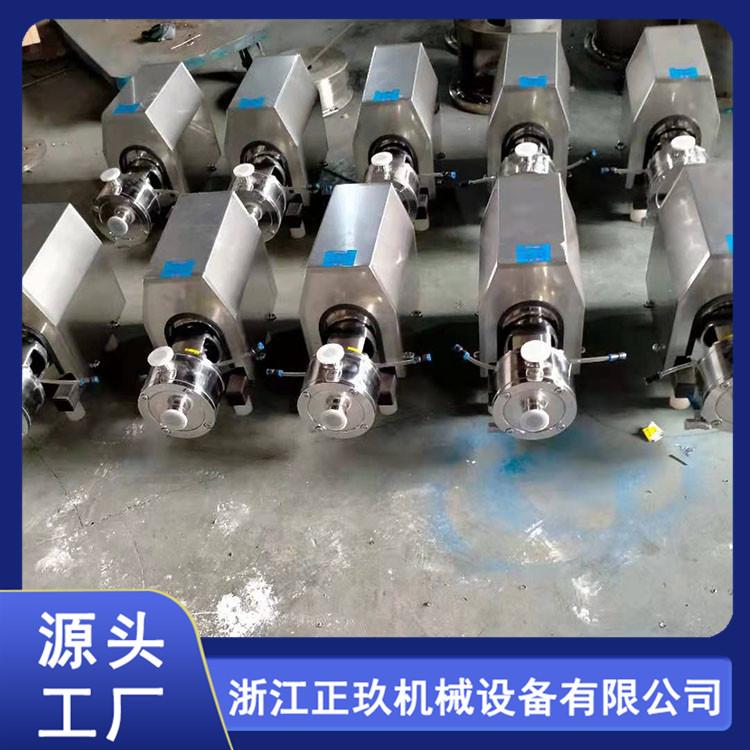 不銹鋼乳化泵