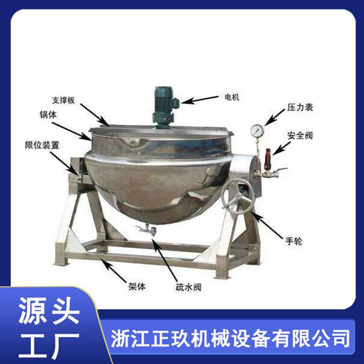 寧波夾層鍋